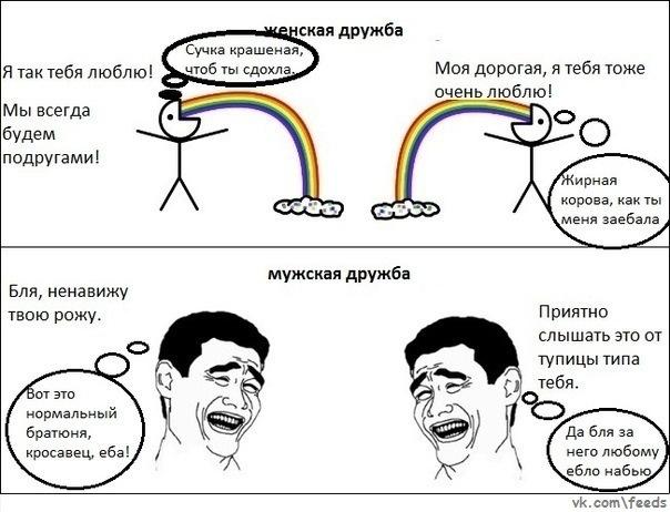 Смешные комиксы,веб-комиксы онлайн и по-русски, переводы комиксов,гей