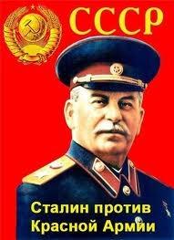 Колян Некрасов, 9 июля 1992, Кемерово, id43673825