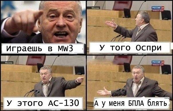 ГОВОРИЛКА! X_0541a5c1