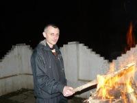 Игорь Назаренко, 16 ноября , Кривой Рог, id110405521