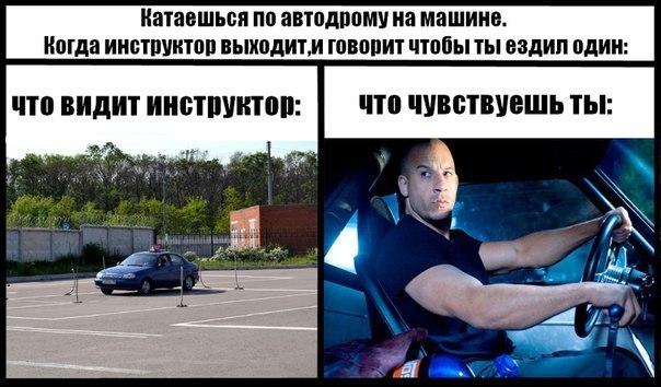 Штрафы гибдд по водительскому удостоверению сургут