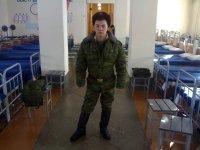 Nefed Lyagushkin, Луцк, id127170214