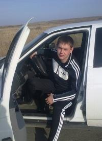 Денис Иванов, 7 октября , Магнитогорск, id167734327