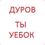 Арсений Андронов, 20 июля 1981, Набережные Челны, id42575451