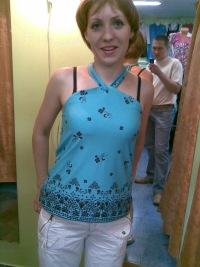 Ирина Левинская (перминова), 7 марта , Донецк, id120368035