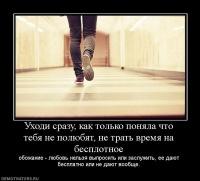 Fdhthgh Fdnhfgjh, 1 августа , Москва, id127858076