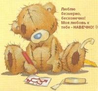 Кристина Рымач, 7 мая 1995, Орел, id161349179