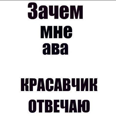 Ауе Лхвс, 5 июля , Новосибирск, id218587496