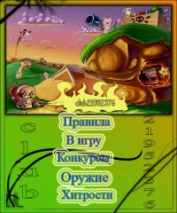 Safasf Dsfsad, Днепропетровск, id115066869