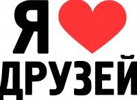 Ксюша Максимова, 12 июня , Москва, id150909197