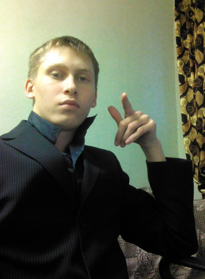 Сергей Ашастин, 17 декабря , Ярославль, id66667200