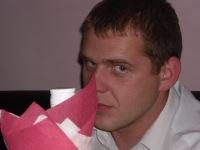 Андрей Елистратов, 12 декабря , Нижний Новгород, id118164717