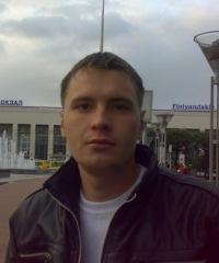 Денис Лысых