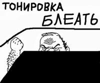 Александр Дурнов, 17 мая , Вологда, id32315733