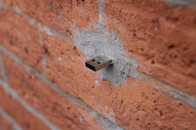 Тайник в стене