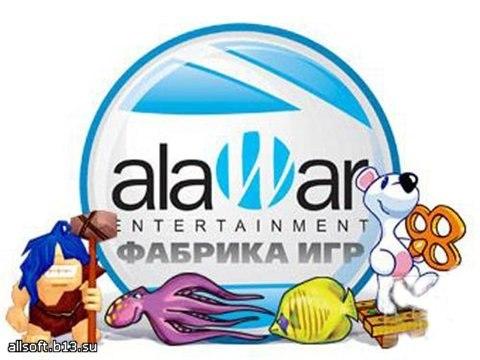 Не получилось, на Невософте еще качал. http//www.alawar.ru/game/magic