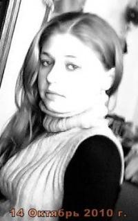 Олюся Кецман, 27 декабря 1996, Ставрополь, id102586285
