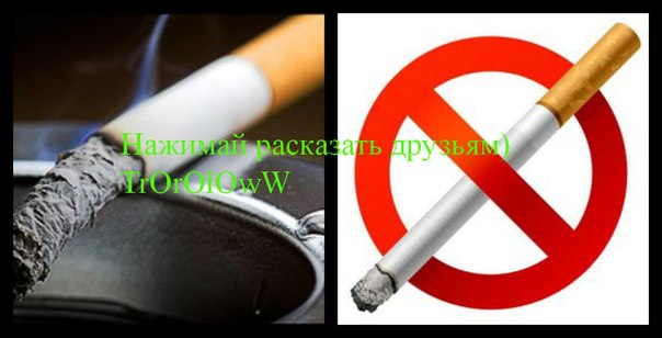 Where to buy cheapest cigarettes Davidoff in Spain