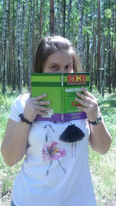 http://cs11048.vkontakte.ru/u134182089/136556045/y_7f3bbea9.jpg