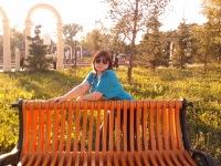 Настя Порваткина, 7 февраля , Иркутск, id144087375