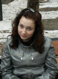 Светик Новокасаткина, 20 июня , Балаково, id95774660