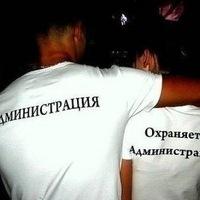 Элина Файзуллина, 3 апреля , Уфа, id155013458