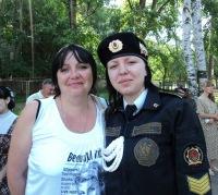 Елена Карепанова, 13 января , Якутск, id136720447
