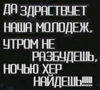 Sagynbek Kizdarbai, 28 сентября , Москва, id171824545