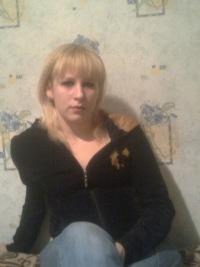 Екатерина Демихова, 9 ноября , Липецк, id132700764