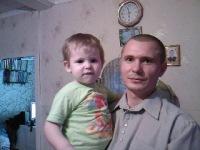 Алексей Маклаков, 15 декабря , Барыш, id103155810