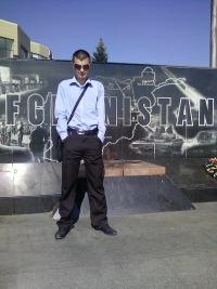 Альберт Энштейн, 18 ноября , Новосибирск, id124973719