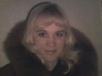 Евгения Долголева, 6 февраля 1984, Тольятти, id117488759