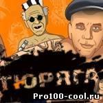 Тюряжник Тюряжник, 12 марта , Москва, id156489875