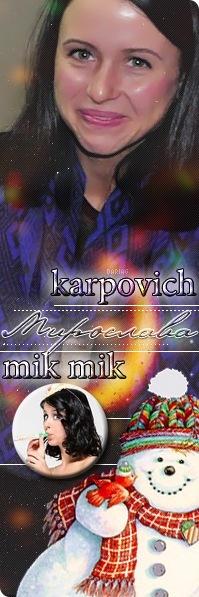Мирка Карпович, 1 марта , Москва, id87243772