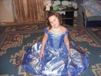 Лиза Яценко, 8 июня , Свердловск, id120083245