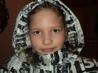 Маша Семчишина, 27 июня , Новосибирск, id158649139