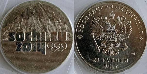 misha608.  Продаю 25-рублС'вые юбилейные монеты.