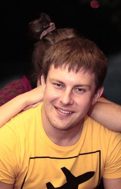 Илья Гурдев, 9 июня , Нижний Новгород, id119729141
