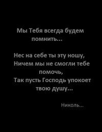 Элина Григорян, Чаренцаван