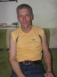 Александр Немир, 24 ноября 1997, Кривой Рог, id167876828