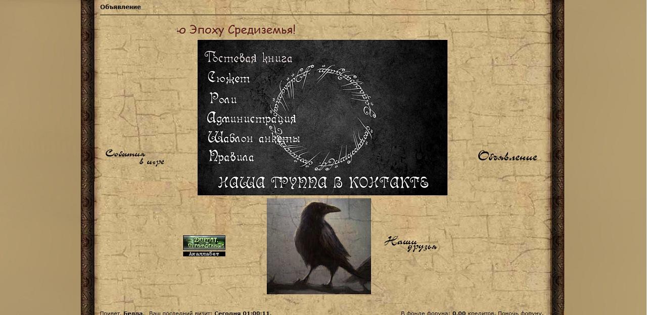 http://cs11054.vkontakte.ru/u26437512/117251051/z_1e28cdae.jpg