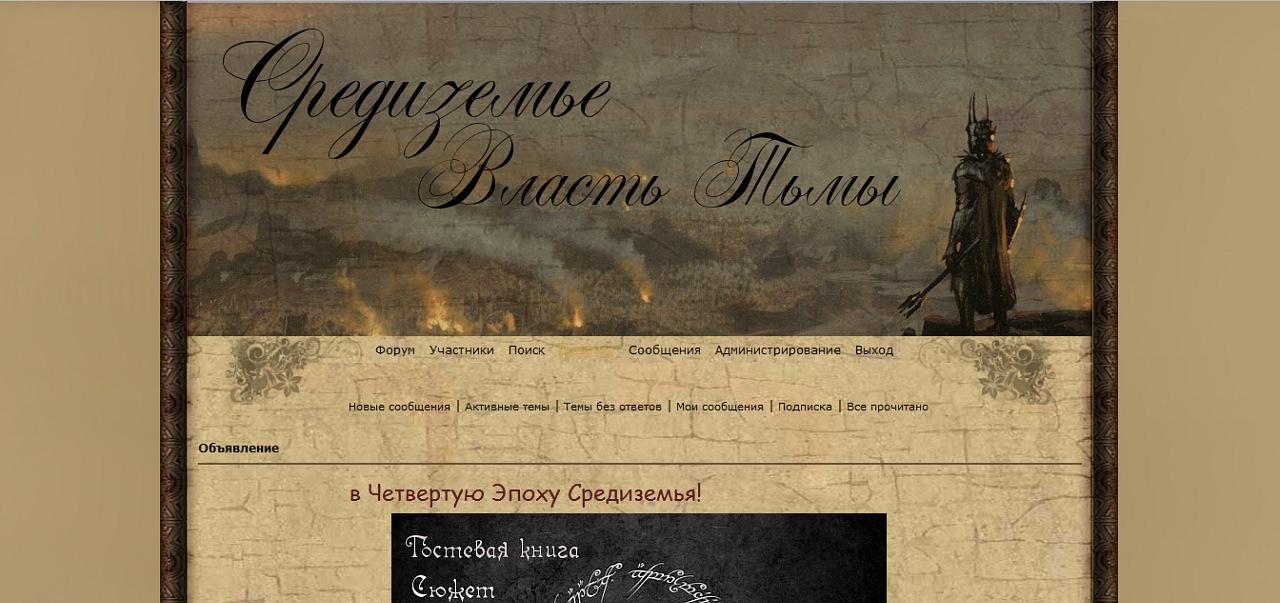 http://cs11054.vkontakte.ru/u26437512/117251051/z_a2c774b9.jpg