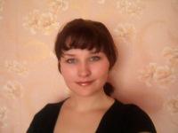 Екатерина Моторкина, 11 февраля , Рославль, id119011726