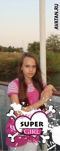 Елизавета Сергеева, 1 июля , Кемерово, id121190448