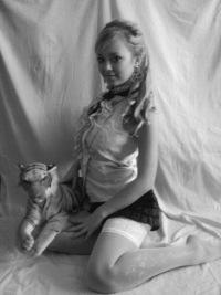 Екатерина Лазарева, 2 апреля , Москва, id169345103