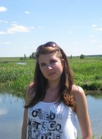 Алёна Степаненко, Слоним