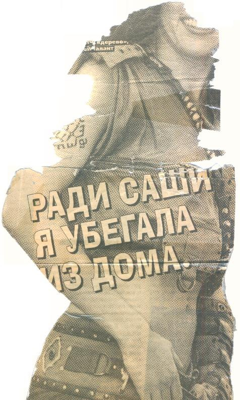 http://cs11055.vkontakte.ru/u56206172/140248831/y_5d8de566.jpg