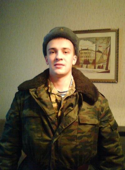 Валера Красильников, 3 июля , Салават, id103291279