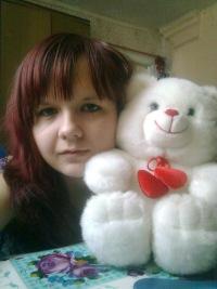 Елена Гринева, 23 июля 1993, Киев, id128635669