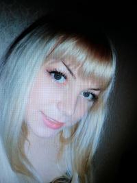 Оксана Родионова, Самара